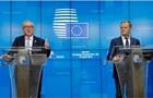 ЄС привітав Зеленського з перемогою і пообіцяв підтримку Україні