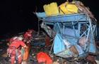 У Болівії автобус впав з гірської дороги: 11 загиблих