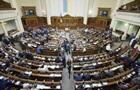 У Зеленського готують вісім законопроектів