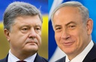 Порошенко і Нетаньяху обговорили запуск ЗВТ