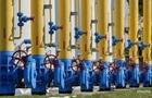 У Нафтогазі назвали нову ціну на газ