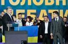 Майже половина українців вважають, що Зеленський виграв дебати - КМІС