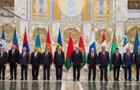 Украина вышла из двух договоров СНГ