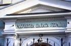 Счетная палата обвинила Минздрав в убытках при закупке лекарств