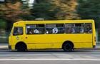У Дніпрі пасажир на ходу побив водія маршрутки