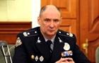 В Харьковской области назначили нового главу полиции