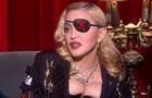 Мадонна шокувала Мережу БДСМ-нарядом