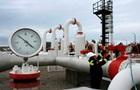 Нафтогаз озвучил предложение РФ по транзиту газа