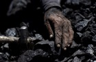 На шахте в  ЛНР  произошел взрыв, есть погибшие