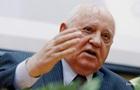 У Горбачева опровергли госпитализацию