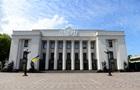 У Зеленского анонсировали роспуск Рады