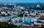 Киев вошел в ТОП-10 городов с красивейшими видами