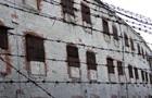 Бунт в тюрьме Таджикистана: число погибших превысило 30 человек