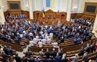 Зеленський запросив голів фракцій на переговори
