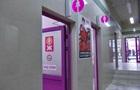Большие супермаркеты в Украине обязали установить туалеты