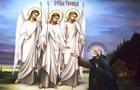 Трійця в Україні-2019: історія і традиції свята