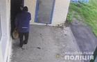 Пограбування банку на Полтавщині: банкір став підозрюваним