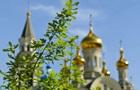 Вихідні на Трійцю-2019 в Україні