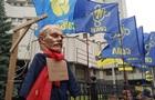 Біля Конституційного суду триває мітинг націоналістів