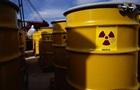 Україна підписала контракти щодо заховання радіоактивних відходів
