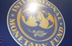 Місія МВФ достроково залишає Київ - ЗМІ