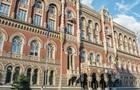 НБУ виграв суди щодо кредитів пов язаним з Коломойським компаніям