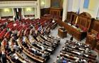 Рада відхилила законопроекти Зеленського