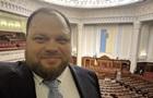 У Зеленського відреагували на відмову Ради