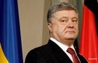 Антикоррупционеры открыли дело на Порошенко