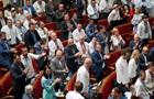 Указ про розпуск Ради оскаржили у Верховному Суді