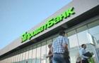 Приватбанк подав позов на Коломойського до суду США