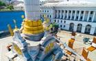 В Киеве помыли Монумент Независимости