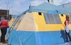В центре Харькова установили новую волонтерскую палатку