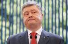 ГБР завело второе дело на Порошенко - СМИ