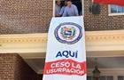 Оппозиция Венесуэлы заняла здание посольства страны в США