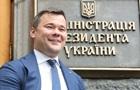 На Зеленского подали в суд из-за главы АП