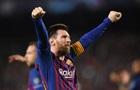 Барселона поздравила Месси с шестой Золотой бутсой