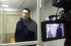 Верховный суд признал законным арест Вышинского
