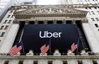 Uber получил миллиард долларов убытка