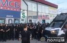В Харькове произошел силовой конфликт в ТЦ