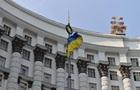 В Україні подорожчала реєстрація патентів і торгових марок