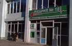Минирование  всех больниц в Харькове квалифицировали как теракт