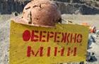 Названо число погибших от мин на Донбассе