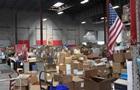 США направили в Україну обладнання для чотирьох медустанов