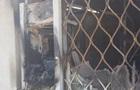 На Дніпропетровщині спалили єдиний банкомат у селі