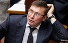 Комитет ВР не поддержал увольнение Луценко