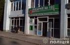 У Харкові і Полтаві масове  замінування  будівель