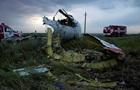 Збитий МН17: стала відома дата суду