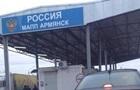 У Криму затримали розшукуваного Інтерполом українця