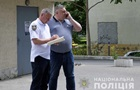 Під час смерті Тимчук був не один - поліція